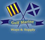 gulf-marine-ways&supply-logo